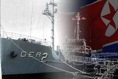 Tàu Triều Tiên bắt sống tàu Mỹ