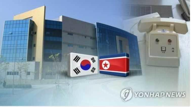Hành động chưa từng có của Triều Tiên sau khi đe dọa Hàn Quốc