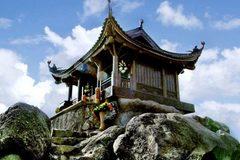 Tái lập hồ sơ trình UNESCO ghi danh Yên Tử là di sản thế giới