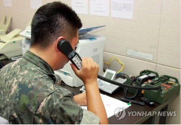 Triều Tiên cắt đứt liên lạc với Hàn Quốc