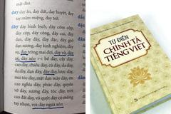 Yêu cầu báo cáo sự việc 'Từ điển chính tả tiếng Việt' bị sai chính tả