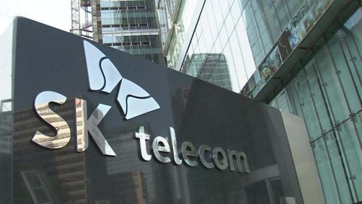 Nhà mạng di động Hàn Quốc nói lời tạm biệt với dịch vụ 2G