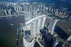 Cận cảnh tòa nhà nằm ngang cao nhất thế giới