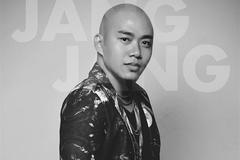 Nhà thiết kế Giang Giang qua đời ở tuổi 32