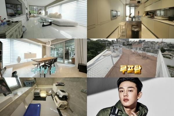 Yoo Ah In lần đầu khoe căn hộ 3 tầng sang trọng