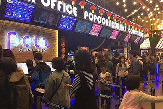 Japanese fund invests US$8m into VN cinema group