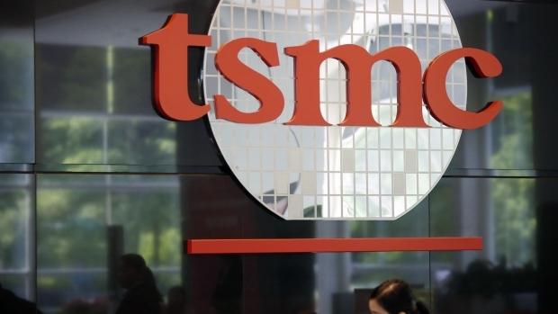 TSMC dự kiến cung cấp chipset tiến trình 3nm vào nửa cuối năm 2022