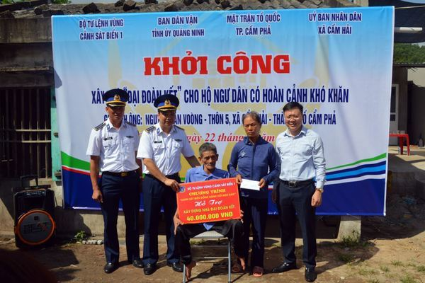 Cảnh sát biển chung tay xây nhà 'Đại đoàn kết' cho ngư dân
