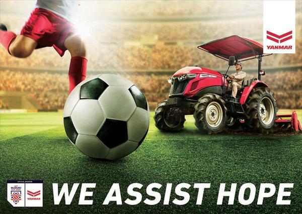 Yanmar tài trợ AFF Suzuki Cup 2020