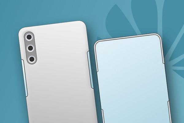 Huawei sắp ra mắt smartphone đặc biệt, bỏ hoàn toàn phím vật lý