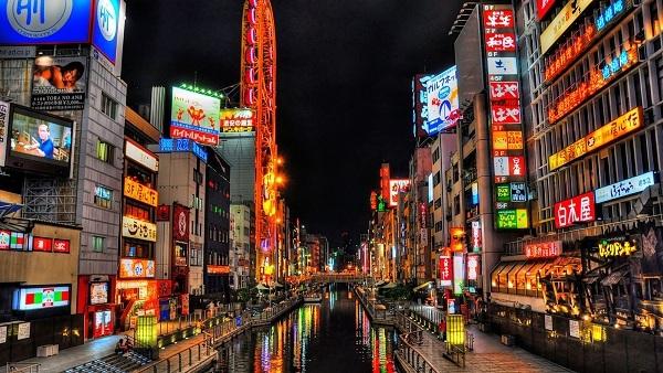 Con đường mang lại sự thần kỳ của kinh tế Nhật Bản
