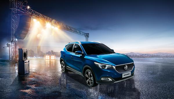 Thương hiệu Anh Morris Garages gia nhập thị trường ôtô Việt Nam