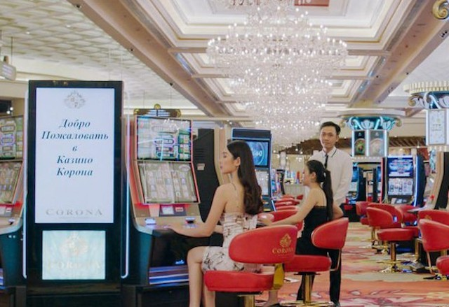 How much have Vietnam's casinos earned during Covid-19?