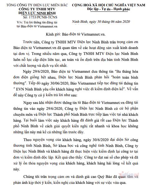 EVN Ninh Bình cảm ơn báo VietNamNet, giải quyết ổn thoả với khách hàng
