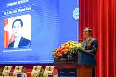 """Hơn 400 doanh nghiệp Hàn Quốc dự Hội nghị """"Gặp gỡ Hàn Quốc 2020"""""""