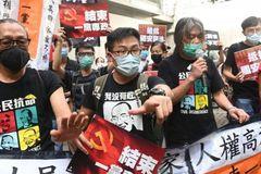 Hong Kong: 'Anti-protest' law kicks in as city marks handover