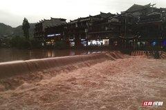 TQ bác tin đập Tam Hiệp xả lũ khiến Phượng Hoàng cổ trấn ngập lụt