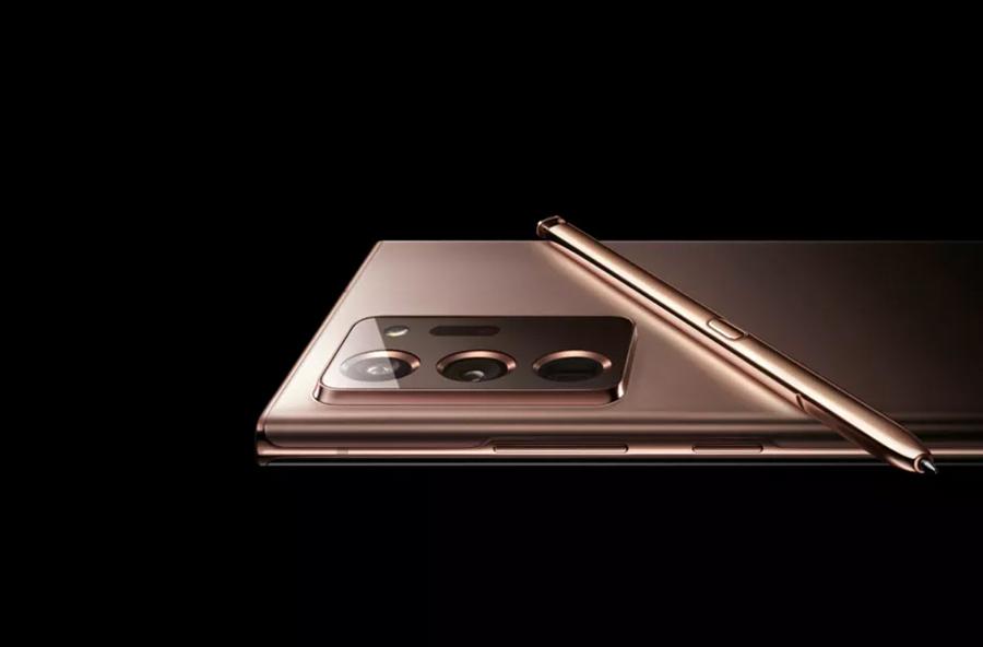 Galaxy Note 20 Ultra bất ngờ xuất hiện trên trang web của Samsung