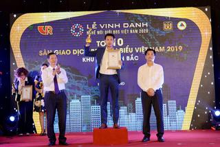 Hải Phát Land - 5 năm giữ vững danh hiệu Sàn giao dịch BĐS tiêu biểu Việt Nam