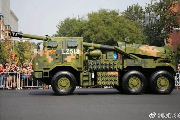 Uy lực pháo tự hành Trung Quốc điều tới gần biên giới Ấn Độ