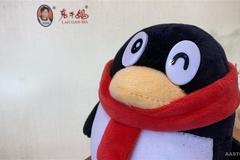 Tập đoàn hàng đầu Trung Quốc dính cú lừa đau, mất 33 tỷ đồng