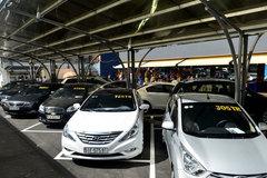 Ngân hàng ồ ạt bán thanh lý ô tô giá rẻ