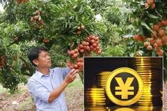 Tiền số Trung Quốc sẽ tác động thế nào đến doanh nghiệp Việt?