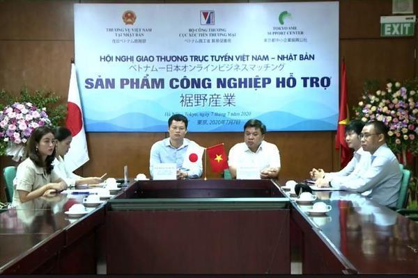 Hội nghị giao thương trực tuyến công nghiệp hỗ trợ Việt Nam-Nhật Bản