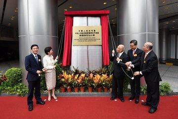 Trung Quốc khánh thành văn phòng an ninh tại Hong Kong