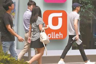Các nhà mạng Hàn Quốc bị phạt 42,8 triệu USD vì tiếp thị bất hợp pháp