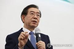 Thị trưởng Seoul đột nhiên mất tích