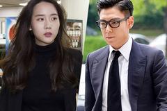 Kiều nữ 9X Han Seohee đối mặt án tù 3 năm vì sử dụng ma túy