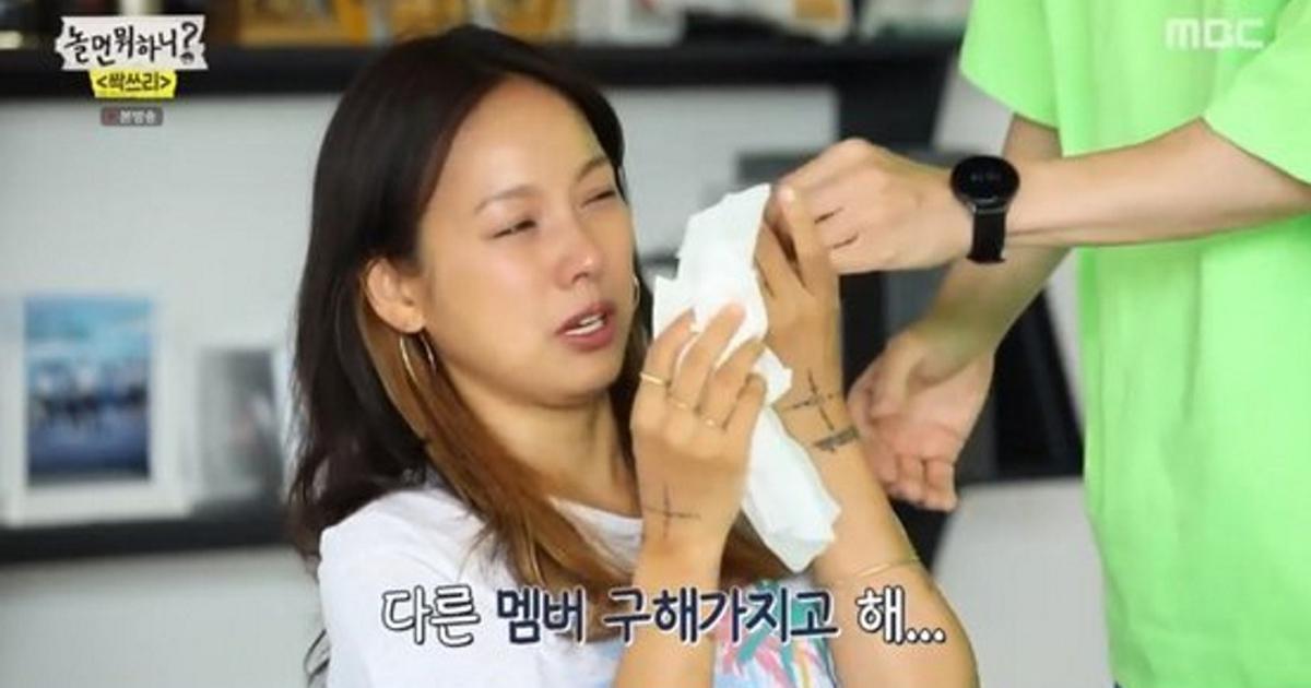 Lee Hyori bật khóc, xin lỗi vì gây rắc rối cho Bi Rain, MC Yoo Jae Suk