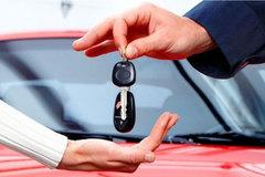 Vay mua ô tô, chọn ngân hàng lãi suất thấp nhất để rước xế
