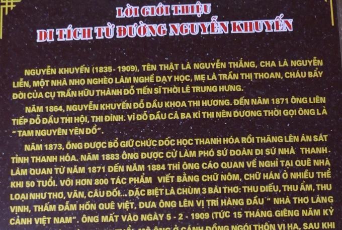 Điều ít biết về Hoàng Giáp Trần Hữu Thành
