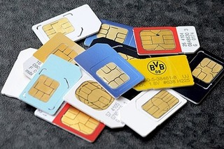 Ministry to conduct a large-scale inspection on junk SIM cards