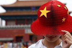 Sự trỗi dậy của Trung Quốc đã tới ngưỡng?