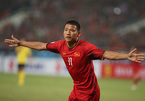 V.League 1: StrikerNguyen Anh Ducsigns for HAGL FC