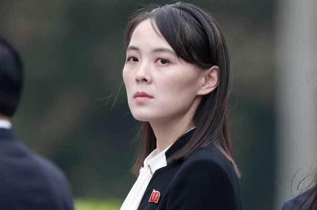 Hàn Quốc chính thức điều tra về em gái Kim Jong Un