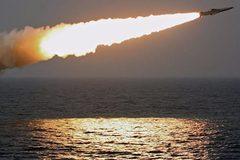 """Mỹ xác nhận thử """"siêu tên lửa"""" nhanh gấp 17 lần âm thanh"""