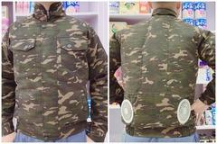 Bán hàng nghìn chiếc áo chống nắng giá 2 triệu/chiếc, 9x ung dung 'hốt bạc'