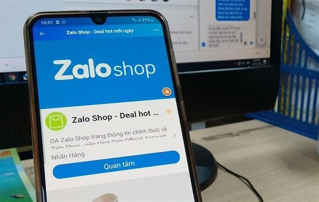 e-commerce,fake goods