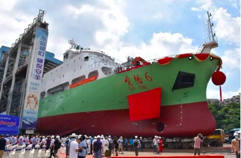Trung Quốc hạ thuỷ tàu khảo sát
