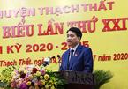Chủ tịch Hà Nội: Xử nghiêm các trường hợp vi phạm trong thực hiện công vụ