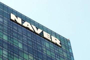 Naver sẽ chuyển trung tâm dữ liệu từ Hồng Kông đến Singapore