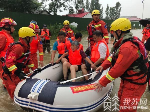 Hình ảnh nhiều thành phố Trung Quốc chìm trong biển nước