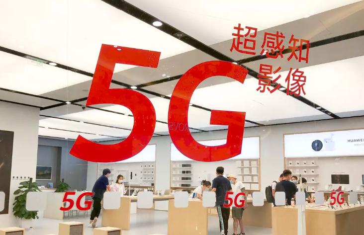 Trung Quốc dự kiến đạt 739 triệu thuê bao 5G vào năm 2025
