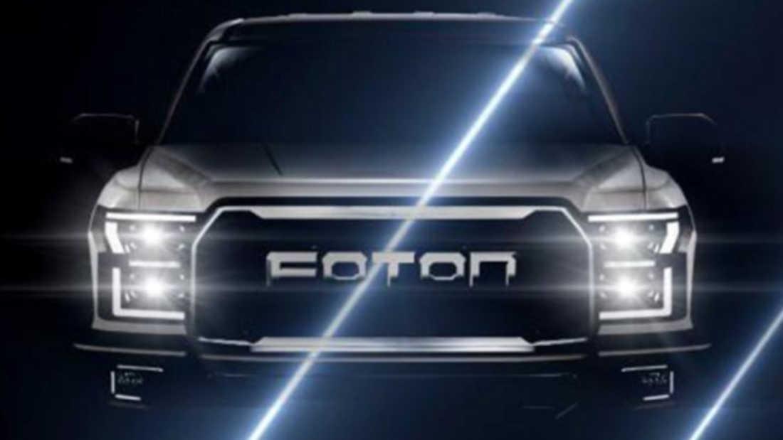 Xe bán tải Trung Quốc Foton Da Jiang Jun nhái thiết kế Ford F-150 Raptor