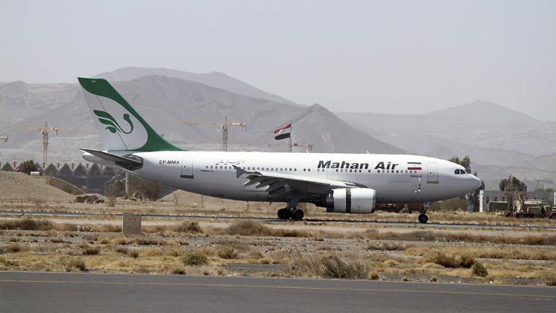 Chiến cơ Mỹ chặn máy bay chở khách Iran trên không phận Syria