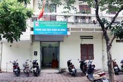 Hà Nội: Tín dụng chính sách góp phần giảm nghèo bền vững, bảo đảm an sinh XH